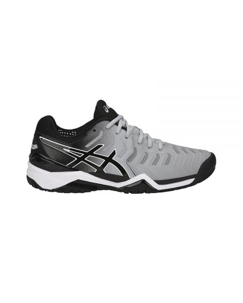 106e2340b25 ASICS GEL RESOLUTION 7 GRIS E701Y 9690