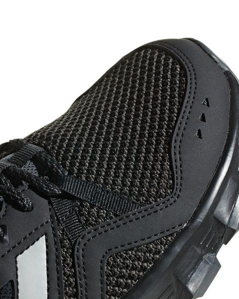 Adidas Rockadia trail black white